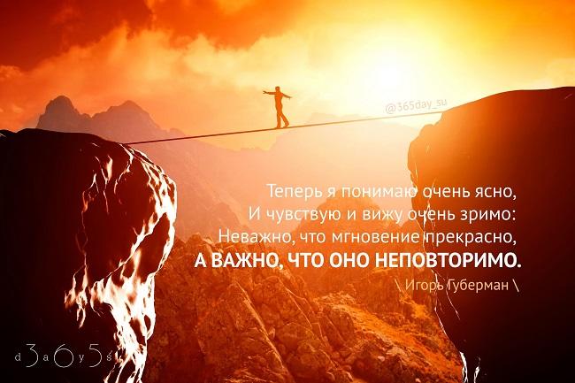 Теперь я понимаю очень ясно, Игорь Губерман, Бочонок Мёда для Сердца