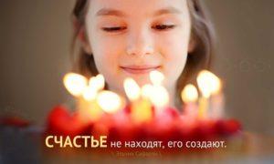 Счастье не находят, его создают, Эльчин Сафарли, Бочонок Мёда для Сердца