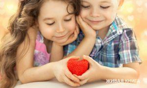 Счастье - это люби, Рома Кулик, 5 лет