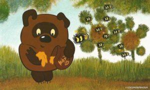 Хорошая история, которая мотивирует, вдохновляет и согревает, - это словно ложка мёда для Души, Сергей Ястребов, Бочонок Мёда для Сердца