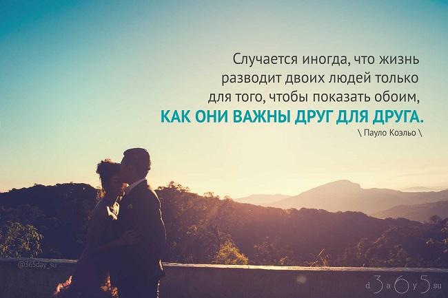Случается иногда, что жизнь разводит двоих людей только для того, чтобы показать обоим, как они важны друг для друга, Бочонок Мёда для Сердца