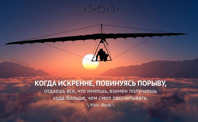 Когда искренне, повинуясь порыву, отдаёшь всё, что имеешь, взамен получаешь куда больше, чем смел рассчитывать, Макс Фрай, Бочонок Мёда для Сердца