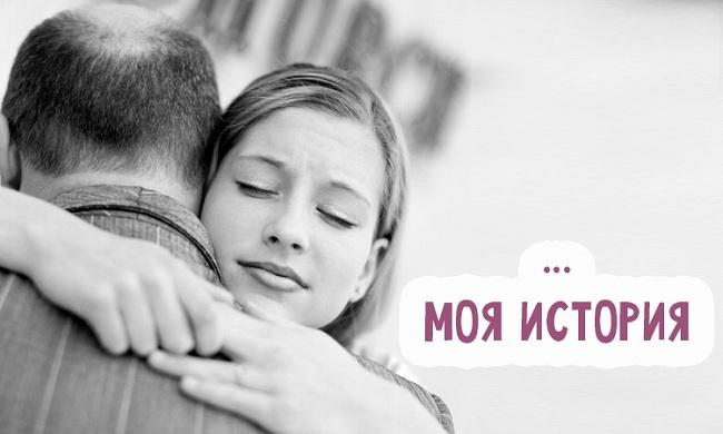 Не родной, Автор неизвестен, Бочонок Мёда для Сердца