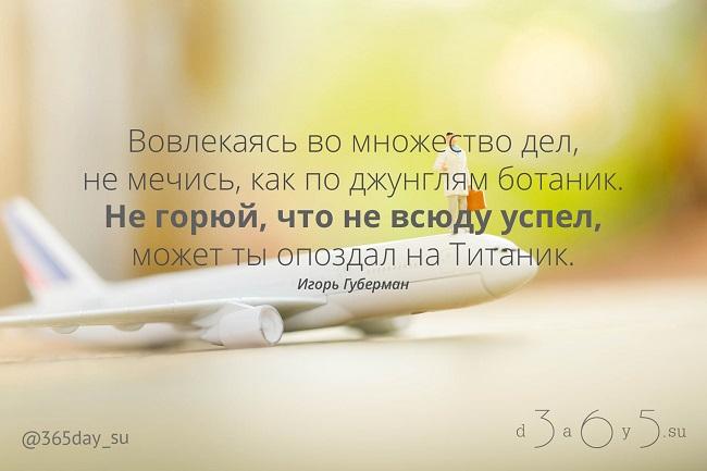 Вовлекаясь во множество дел, Игорь Губерман, Бочонок Мёда для Сердца